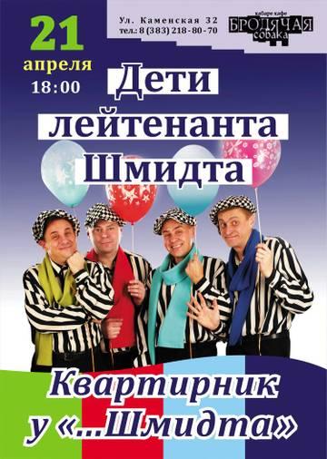 http://s9.uploads.ru/t/MmvhB.jpg