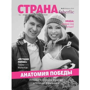 http://s9.uploads.ru/t/MpsKS.jpg