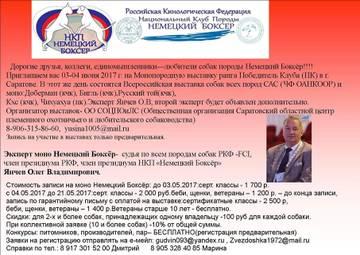http://s9.uploads.ru/t/MrbZF.jpg