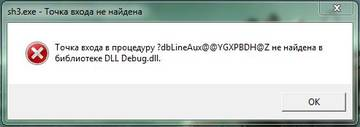 http://s9.uploads.ru/t/Mtrvi.jpg
