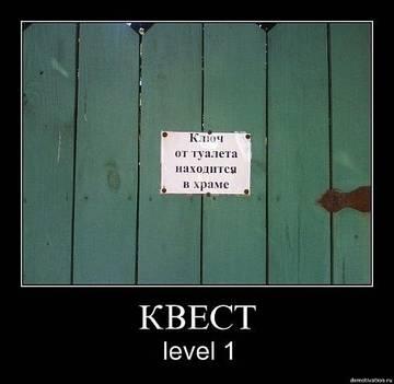 http://s9.uploads.ru/t/My901.jpg