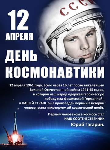 http://s9.uploads.ru/t/Myul6.jpg