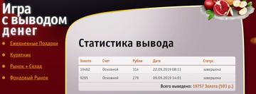 http://s9.uploads.ru/t/MziXm.png