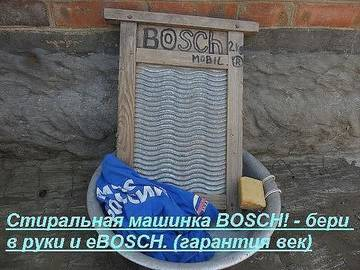 http://s9.uploads.ru/t/Mzs9p.jpg