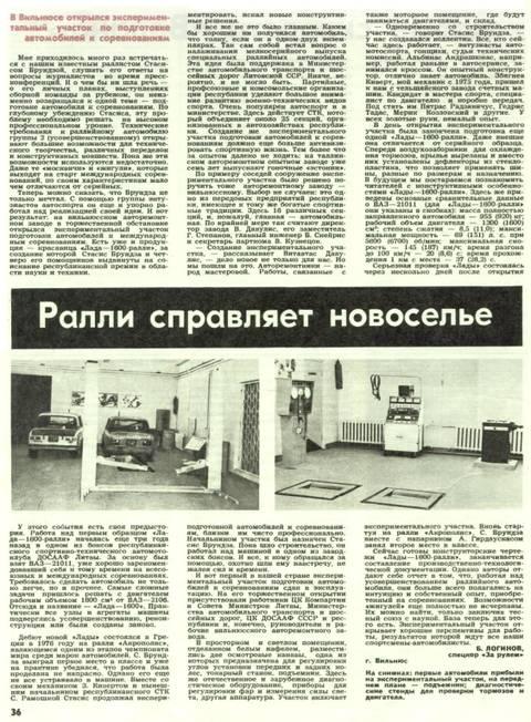 http://s9.uploads.ru/t/N0XnT.jpg