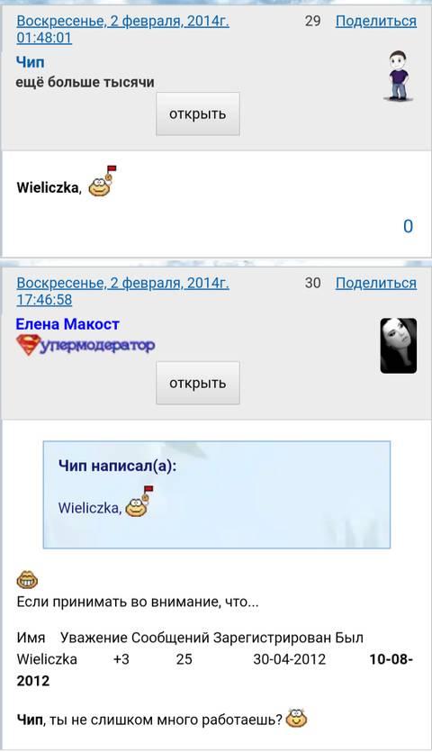 http://s9.uploads.ru/t/N1LZg.jpg