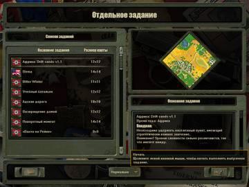 http://s9.uploads.ru/t/N4Sl6.jpg