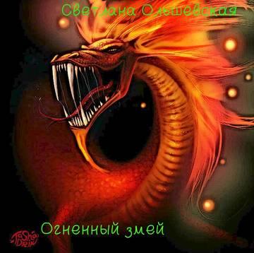 http://s9.uploads.ru/t/N5CVT.jpg