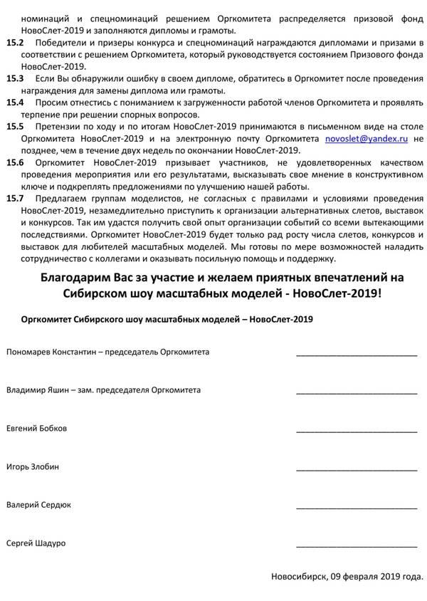 http://s9.uploads.ru/t/N7enm.jpg