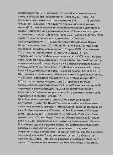 http://s9.uploads.ru/t/N8Jkz.jpg