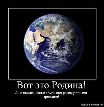http://s9.uploads.ru/t/N9IwZ.jpg