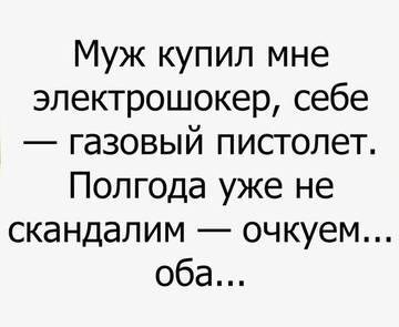 http://s9.uploads.ru/t/N9viP.jpg