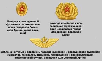 http://s9.uploads.ru/t/NATPJ.jpg