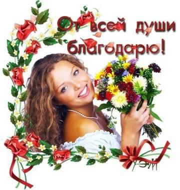 http://s9.uploads.ru/t/NATc0.jpg