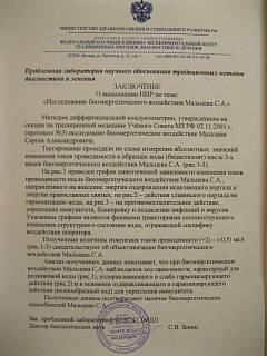 http://s9.uploads.ru/t/NAixP.jpg