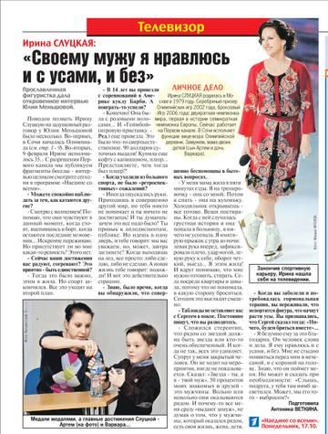 http://s9.uploads.ru/t/NCc2a.jpg