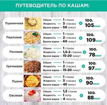http://s9.uploads.ru/t/NEILv.jpg