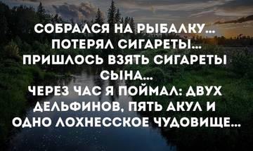 http://s9.uploads.ru/t/NIDfm.jpg