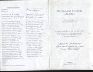 http://s9.uploads.ru/t/NIHRJ.jpg
