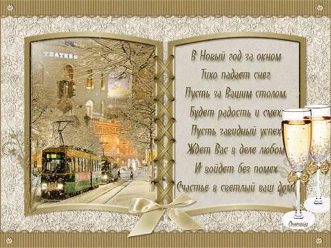 http://s9.uploads.ru/t/NIy5b.jpg
