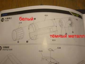 http://s9.uploads.ru/t/NJwZV.jpg
