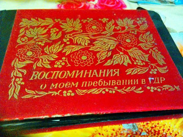 http://s9.uploads.ru/t/NKxUa.jpg