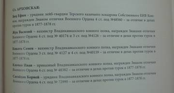 http://s9.uploads.ru/t/NMuSF.jpg