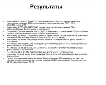 http://s9.uploads.ru/t/NO84A.png