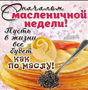 http://s9.uploads.ru/t/NPC4T.jpg