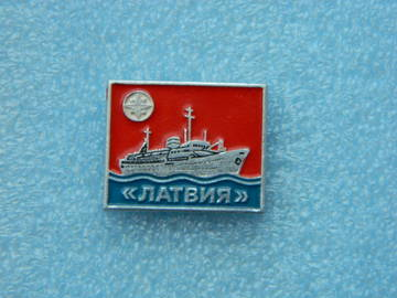 http://s9.uploads.ru/t/NS20A.jpg