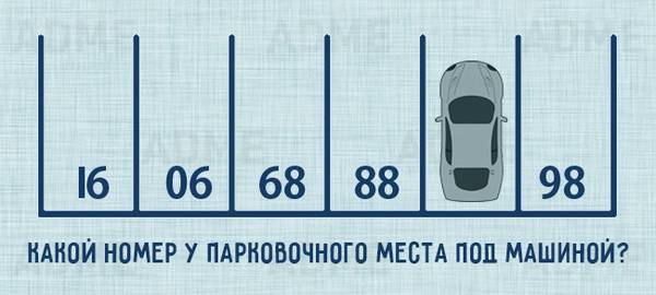 http://s9.uploads.ru/t/NT7D4.jpg