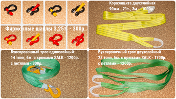 http://s9.uploads.ru/t/NVB6P.png