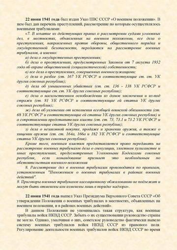 http://s9.uploads.ru/t/NVFPg.jpg