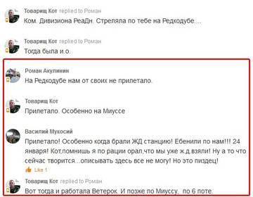 http://s9.uploads.ru/t/NWBYC.jpg