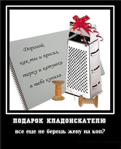http://s9.uploads.ru/t/NWc9n.jpg