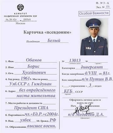 http://s9.uploads.ru/t/NXITB.jpg