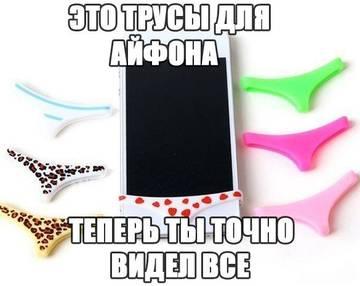 http://s9.uploads.ru/t/NbYJP.jpg