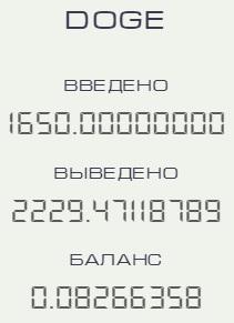 http://s9.uploads.ru/t/Nc8BE.jpg