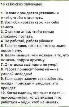 http://s9.uploads.ru/t/Ncghq.jpg