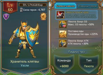 http://s9.uploads.ru/t/NcxwP.png