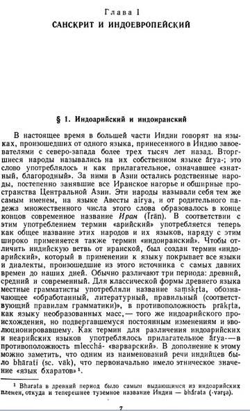 http://s9.uploads.ru/t/NdM3p.jpg