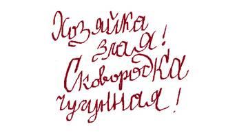 http://s9.uploads.ru/t/NdkTL.jpg