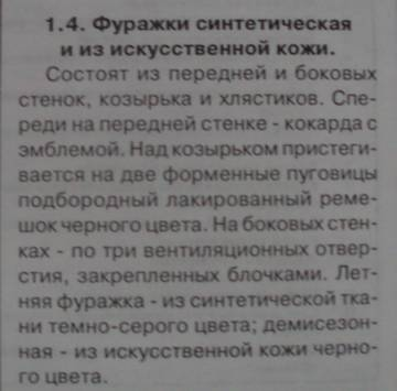 http://s9.uploads.ru/t/NfoKA.jpg