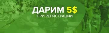 http://s9.uploads.ru/t/Ng9z1.jpg