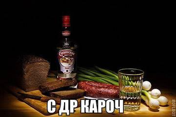http://s9.uploads.ru/t/NgtFn.jpg