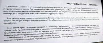http://s9.uploads.ru/t/NjzKJ.jpg