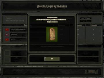http://s9.uploads.ru/t/NkoIz.jpg