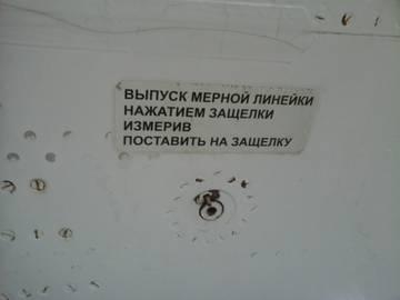 http://s9.uploads.ru/t/NnUXJ.jpg