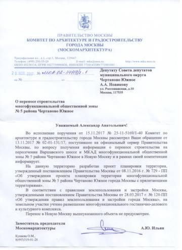 http://s9.uploads.ru/t/Nogdv.jpg