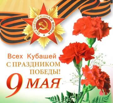 http://s9.uploads.ru/t/Nou7e.jpg
